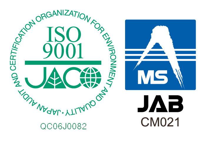 品質管理ではISO9001を認証取得、ロゴマーク