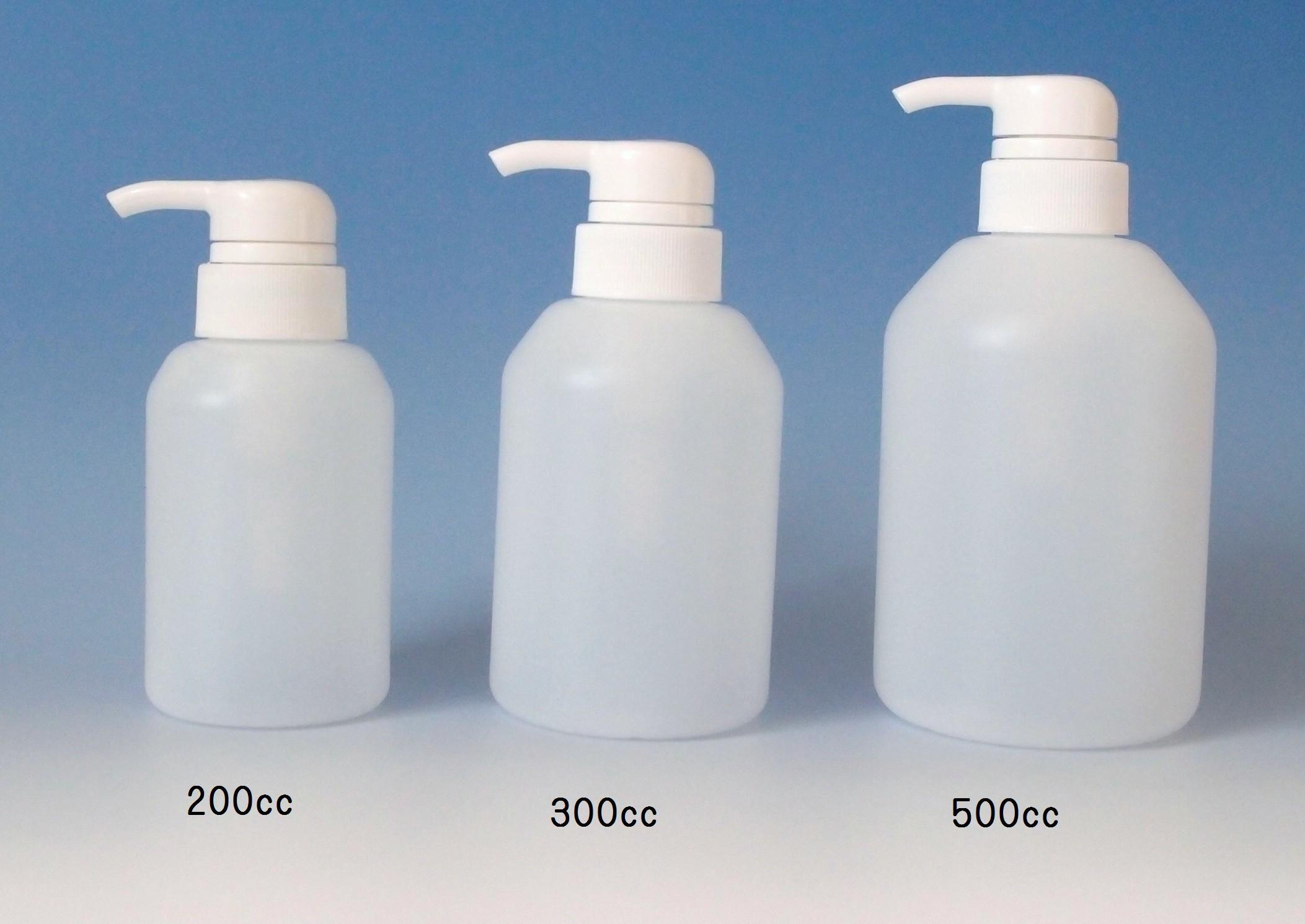 式 ボトル プッシュ プッシュ式ボトル200ml 通販【魂の商材屋】